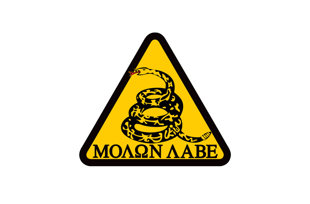 Don T Tread On My Rights Molon Labe Snake Sticker 4 Quot Inch